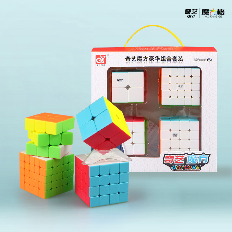 Qiyi 4 In1 Magic Cube Kit Two Three Four Five Steps Set Meal Colour Solid Color Avoid Sticker Beginner 2345 Steps Suit Gift Box