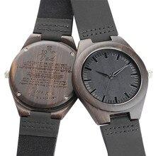 5fc1f71d8b2 Gravado Desejos Palavras Madeira Mens Relógios Minimalista de Couro Genuíno  Relógio de Pulso de Quartzo Top
