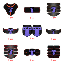 2pc Replacement Muscle Stimulator EMS Figure Slimming Machine Weight lossing Tens Exercise Slim Belt Rechargeable Part Purple