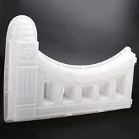White Plastic Garden Mold Fence Hollow Brick Antique Flower Pool Courtyard Cement Mold 61*41*6cm Hole Paving Mold