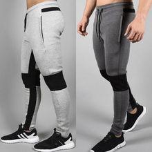Мужские спортивные повседневные эластичные брюки, мужские повседневные штаны для фитнеса, спортзала, в полоску, на завязках, тренировочные штаны
