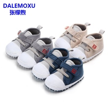 DALEMOXU Fashion Baby Boys Girls Canvas Shoes Toddler Tennis Infant Casual Running Sport Anti-slip Soft Sole