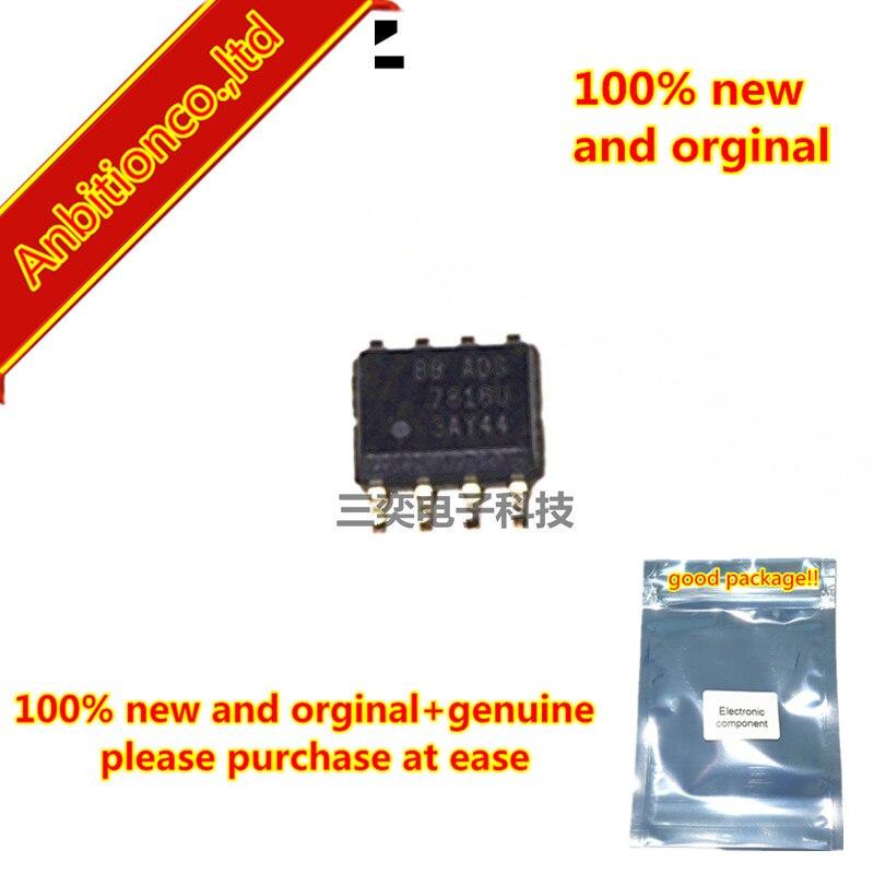 Price ADS7816U/2K5