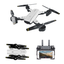 SG700 4K RC Drone Foldable Drone With Camera HD Altitude Hold RC Pocket SG700S Dron VS E58 YH-19HW Visuo XS809HW JD-20 ZLRC sg700 rc foldable drone with hd camera altitude hold wifi real time 2 4g 4ch rc pocket drone vs yh 19hw visuo xs809hw quadcopte