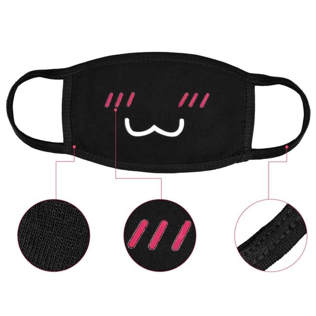 5Pcs Cotton Dustproof Mouth Face Mask Anime Cartoon Kpop Lucky Bear Women Men Muffle Face Mouth Masks Dropshipping 3