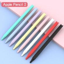 Чехол для Apple Pencil 2, iPad Pro, чехол-карандаш для планшета с сенсорным наконечником, держатель для сенсорной ручки, стилус, 360, полный защитный чехол, сумки