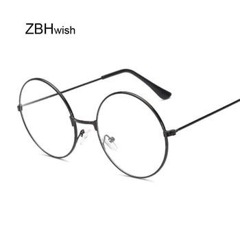 أزياء خمر ريترو إطار معدني واضح عدسة النظارات الطالب الذي يذاكر كثيرا المهوس نظارات نظارات سوداء المتضخم جولة دائرة نظارات العين