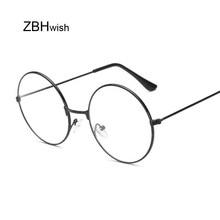 Fashion Vintage Retro Metal Frame Clear Lens Glasses Nerd Geek Eyewear Eyeglasse