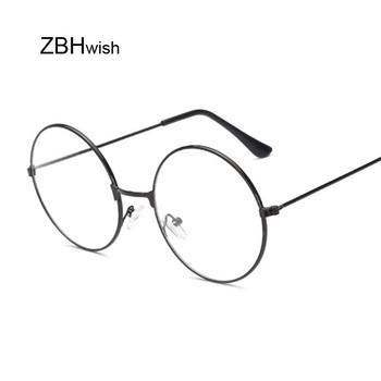 Moda Vintage metalowa oprawa retro okulary z przezroczystymi szkłami Nerd Geek okulary okulary czarne ponadgabarytowe okrągłe okulary tanie i dobre opinie Okrągły Lustro Stop Kobiety Dla dorosłych Cr-39 54mm ZBHWISH