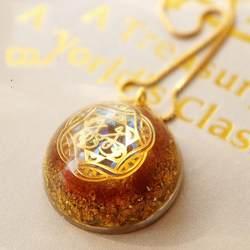 AURAREIKI оргонит кулон цепочки и ожерелья для женщин Ван Taohua красивые обоятельные любовь косметическая пудра Кристалл стабильные чувства Soothe