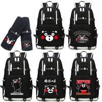 KUMAMON Shoulder Bag Collection Smile Sad Face Backpack in Black Children Schoolbag