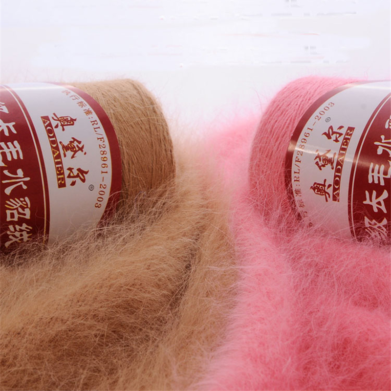 140g/ball Knitting yarn Long wool Mink cashmere line Machine weaving hand-woven medium thickness Mink cashmere wool yarn QW054 title=