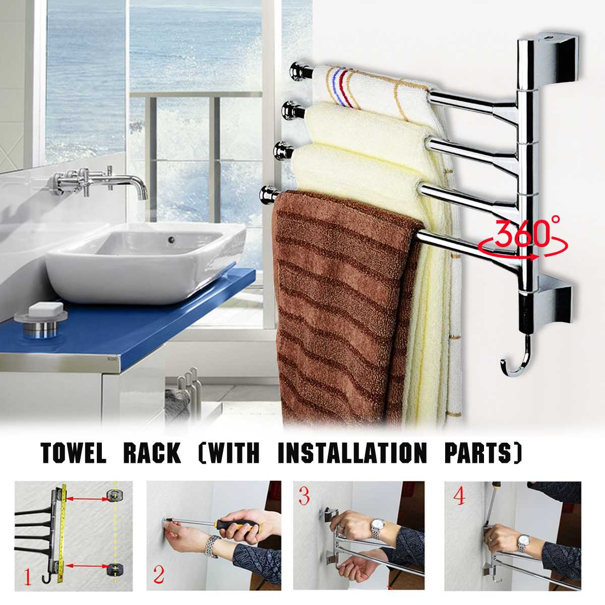 1 PC Stainless Steel 360 Degree Rotation Rotating Towel Rack Bathroom Kitchen Towel Hardware For Bar Towel Clothes