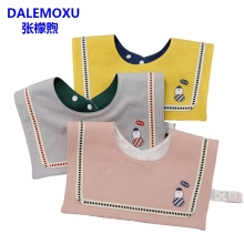 DALEMOXU Cotton Baby Girl Bib Soft Eating Clothe Feeding Drool Slab Breastplate Bandana Infant Apron For Party Kids bib