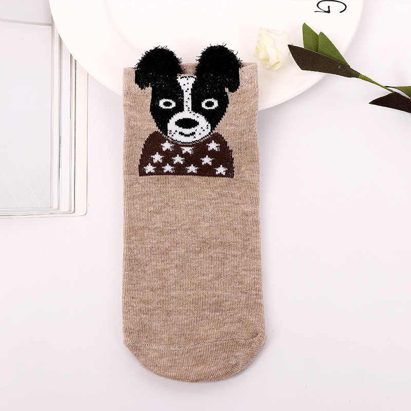 Calcetines cortos bonitos con personajes de dibujos animados de moda para mujer, calcetines tobilleros Harajuku con lindos patrones, divertidos calcetines Hipster para mujer, 1 par = 2 piezas XG20