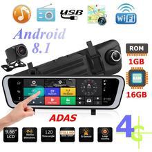 9.66 Pollici 4G Android 8.1 Dello Specchio di Rearview DVR della Macchina Fotografica di GPS Navigatore ADAS di Visione Notturna Dash Cam IPS di Tocco schermo 1 + 16 GB 1080 P