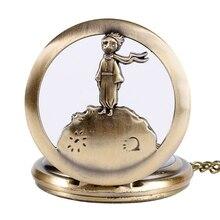 Ретро Бронзовый Маленький принц карманные часы Мода Fob кварцевые часы цепь синяя планета ожерелье кулон подарок для детей мальчики девочки