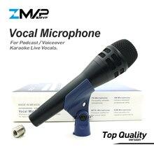 ميكروفون سلكي ديناميكي KSM8 ذو إصدار خاص KSM8HS ميكرفون فائق القلب لأداء الموسيقى الحية مرحلة كاريوكي