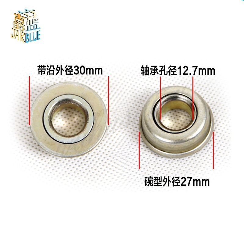 Diving Front Fork Bearing ID 1/2 inch ( 2Pcs or 10pcs ) 12.7*27*30mm Wheelchair Accessories H009 / H005 Wheelchair Bowl BearingsDiving Front Fork Bearing ID 1/2 inch ( 2Pcs or 10pcs ) 12.7*27*30mm Wheelchair Accessories H009 / H005 Wheelchair Bowl Bearings