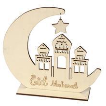 Ramadan Eid Mubarak Wooden Plaque Moon Islam Muslim Hanging Pendant Decoration For Home DIY Hollow Party Supplies