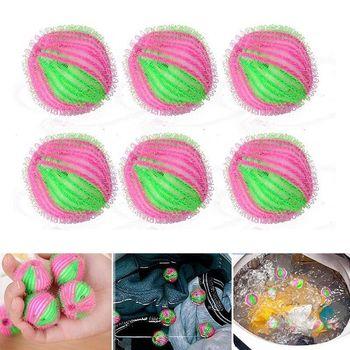 6 sztuk magia depilacja kula do prania ubrania higiena osobistej włochata piłka pralka samoczyszcząca się kula chwyta Fuzz włosów tanie i dobre opinie Hair Grabbing Laundry Washing Ball Sanitarnych