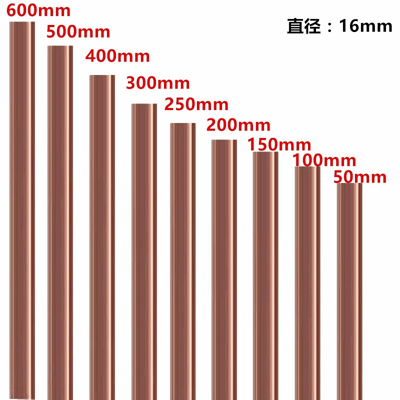 Diameter 16mm T2 Copper Round Bar Copper Rod Milling / Welding / Metalworking 600/500mm/400/300/250/200/150/100/50mm