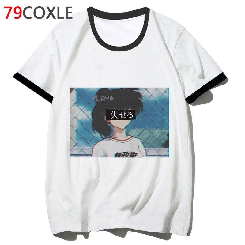 Grunge Aesthetic Vaporwave T Shirt Harajuku Hop T-shirt Hip School Tee For Funny Streetwear Men Tshirt Top 2019 Male Clothing