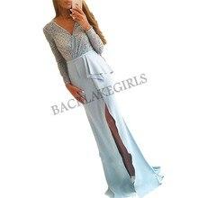 Style Light Blue Prom Dress Long Sleeve Evening Dresses