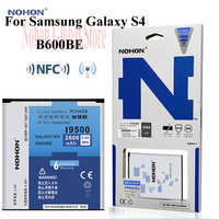 NOHON 2600mAh Replacement NFC Battery For Samsung Galaxy S4 IV I9500 I9502 I9505 I9508 Galaxy S4 B600BE Batteries Retail Package