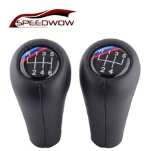 SPEEDWOW Gear Shift Knob 5 Speed 6 Manual PU Leather Car Shifter Head For BMW 1 3 Series E30 E32 E34 E36 E38 E39 E46