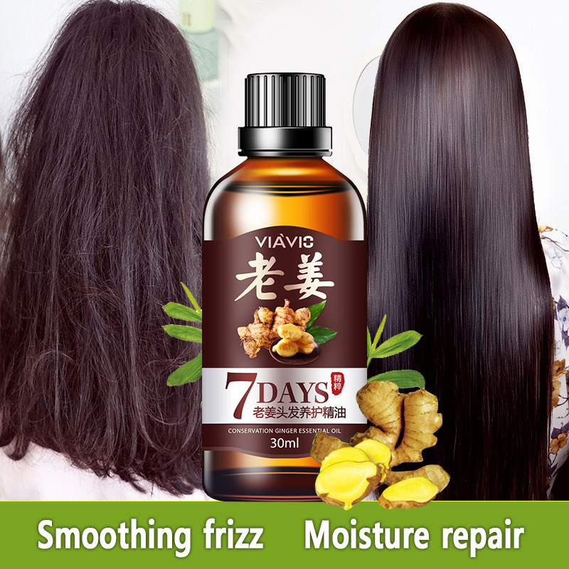 30ML Ginger Effective Hair Growth Essential Oils Hair Care Healthy Liquid Treatment Hair Care Products for Men Women TSLM1