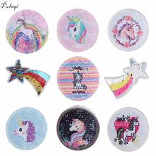Pulaqi Sequin Unicorn Rainbow Sew On Patches For Clothes Cartoon Cute Girls Patch DIY Applique For Kids Women Decor Acessories F(China)