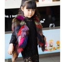 Модный новый цветной жилет из лисьего меха для детей, осенне зимний теплый жилет из толстого меха для девочек, детские разноцветные жилеты