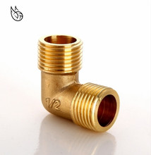 Brass Tube Fitting Adapter 90 Degree 1/8