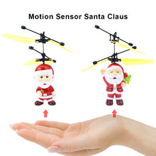 Motion Sensor Santa Claus with light and music Christmas Ornament Hand Operated Drone Flying Toys for Boys or Girls(China)
