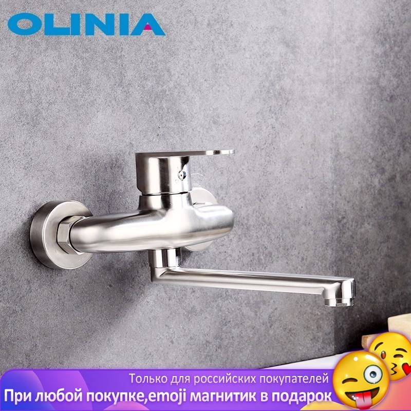 Olinia Bathroom Faucet 304 Stainless Steel Vanity Sink Mixer Tap Wall Mounted Basin Sink Faucet Single Handle Mixer Tap OL98803