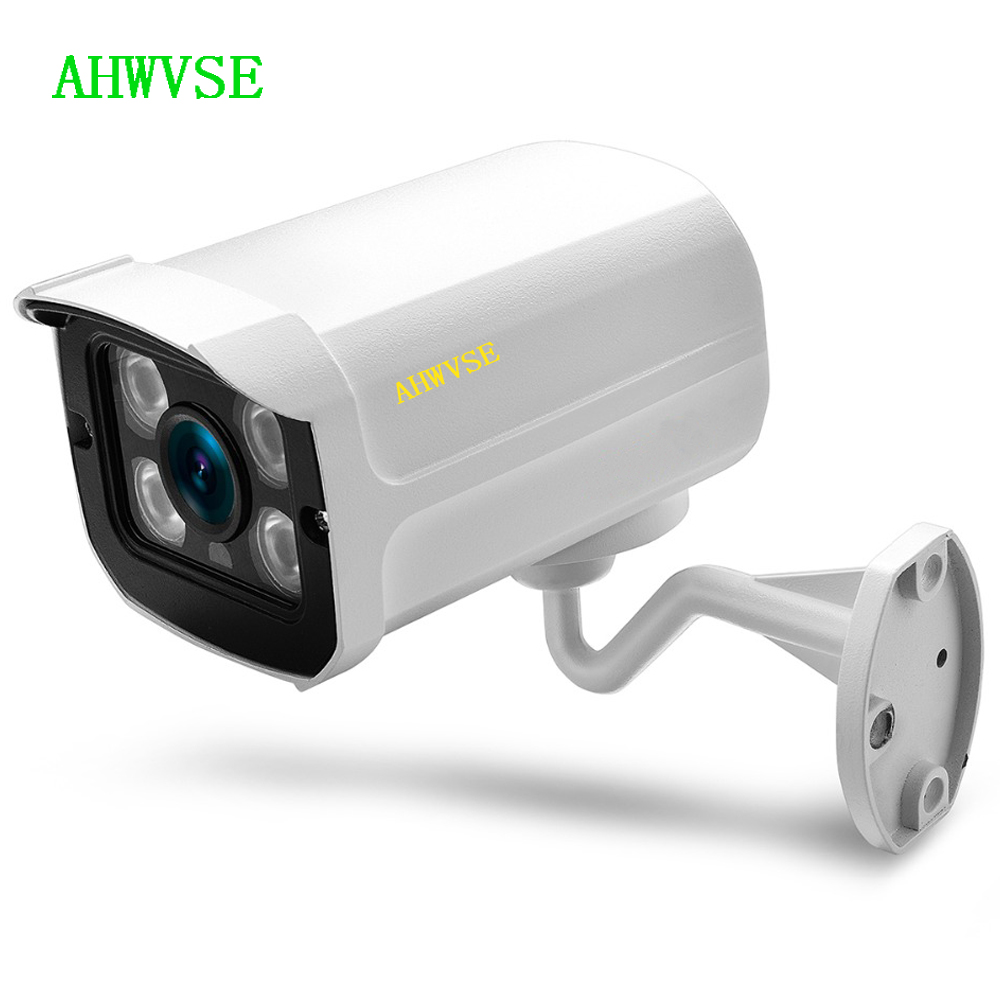 5MP POE IP Camera Outdoor Waterproof H.265 CCTV Bullet Camera Night Vision P2P Motion Detection ONVIF For PoE NVR5MP POE IP Camera Outdoor Waterproof H.265 CCTV Bullet Camera Night Vision P2P Motion Detection ONVIF For PoE NVR