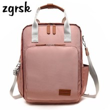 Women Oxford Backpack Bags Both Shoulders Woman Schoolbags Fashion Casual Student Bag For Girls