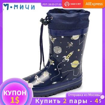 087cefa72 MMNUN niños Botas de lluvia 2018 nuevo lluvia caliente Botas de lluvia de niño  niños botas de los niños zapatos de goma zapatos de moda de los muchachos de