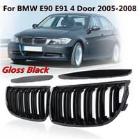4 Color Pair Front Gloss Matt Carbon M Color Black 2 Line Double Slat Kidney Grille Grill For BMW E90 E91 4 Door 2005 06 07 2008