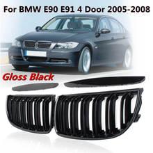 4 Color frente brillo Matt carbono M Color negro Línea 2 doble listón de riñón parrilla para BMW E90 e91 4 puerta 2005 06 07 2008