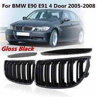4 kolor para z przodu połysk matowy węgla M kolor czarny 2 linii podwójne listwy nerka Grille maskownica do BMW E90 E91 4 drzwi 2005 06 07 2008
