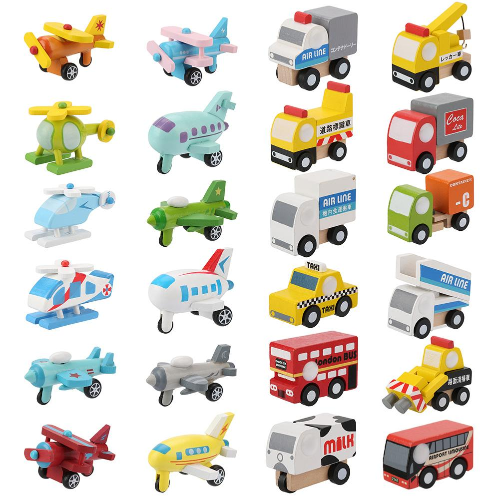 12pcs/set Wooden Baby Car Kids Cartoon Toys Car Early Learning Educational Traffic Toys Set Wood Plane Set Gifts For Children 2019 Official