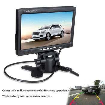 7 дюймов 12 В TFT ЖК-экран Автомобильный монитор заднего вида экран для камеры заднего вида CCTV + пульт дистанционного управления