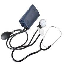 팔 혈압 모니터 더블 튜브 더블 헤드 청진기 수동 혈압계 홈 의료 장비 건강 관리