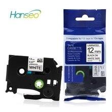 Hanseo TZe-231 TZe лента 12 мм x 8 м Совместимость с Brother P Touch ламинированная этикетка черный на белом TZ TZe 231 стикер Принтер этикеток