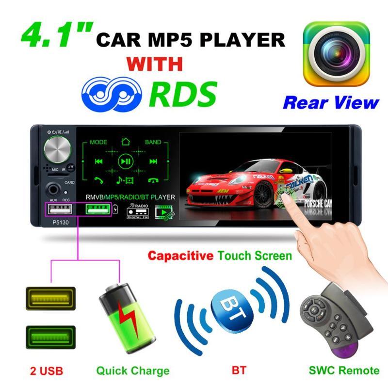 1 DIN 4.1 pouces écran tactile voiture MP5 lecteur Radio RDS AM FM Radio voiture USB TF Bluetooth Autoradio lecteur multimédia