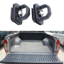 4pcs Tie Down Anchor Truck Bed Side Wall Anchors For Pickup G.MC Chevy Car Parts Tie Down Anchor Truck Bed Side Wall Anchors(China)