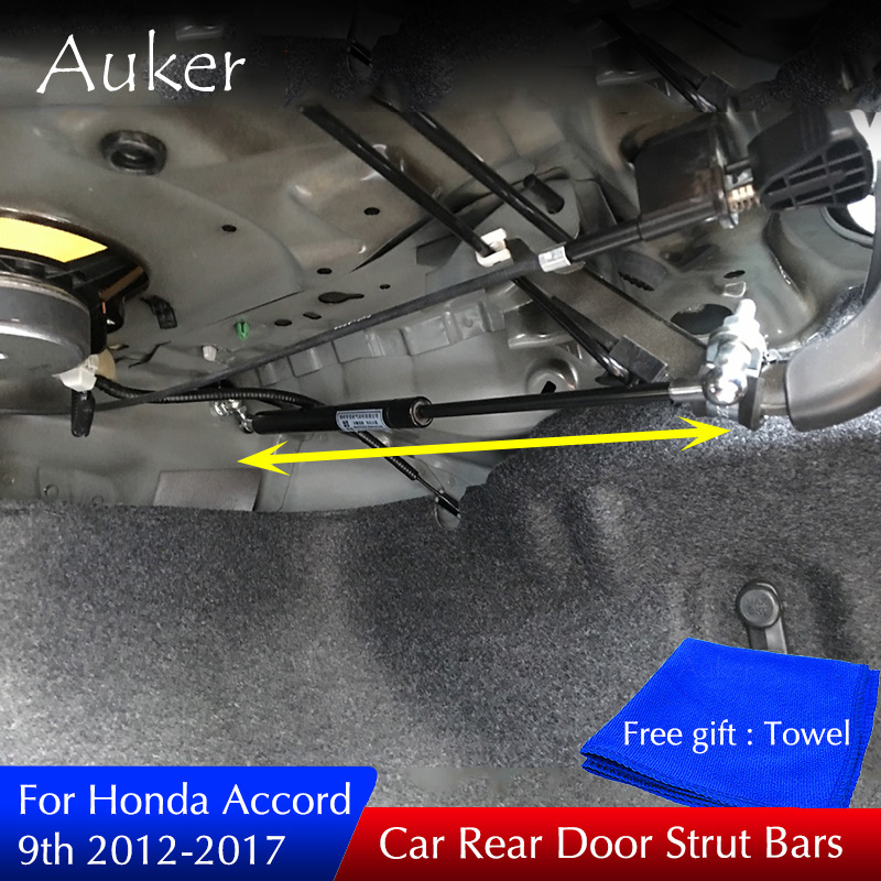 For Honda Accord 9th 2012-2017 Rear Door Trunks Box Supporting Hydraulic Lift Rod Strut Spring Shock Bars BracketFor Honda Accord 9th 2012-2017 Rear Door Trunks Box Supporting Hydraulic Lift Rod Strut Spring Shock Bars Bracket