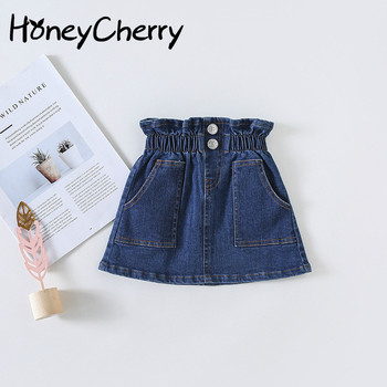 1ed7f98e3 Nueva falda para niños niñas Jeans medio bebé media longitud Falda corta  para niñas verano niños 2019 falda para niña